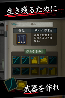 Screenshot 3: 実験島  --10日間のサバイバルシュミレーション