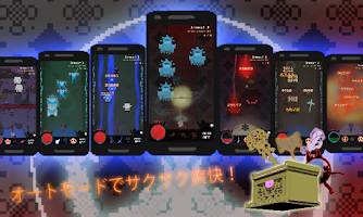 Screenshot 2: Strike Dungeon