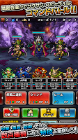 Screenshot 2: クロスモンスターズ