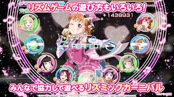 Screenshot 4: ラブライブ!スクールアイドルフェスティバル(スクフェス)   日本語版