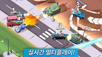 Screenshot 1: 자동차 대전쟁 (Crash of Cars)
