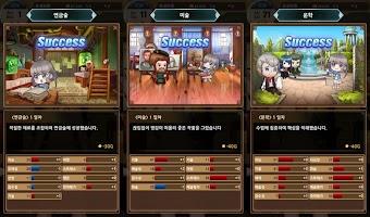 Screenshot 2: 천년의 소녀