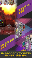 Screenshot 4: D×2 真・女神轉生:解放 (日版)