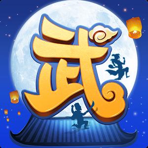 Icon: 武林外傳M