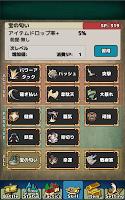 Screenshot 2: バトル魂 [放置系RPG]