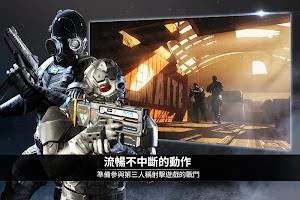 Screenshot 2: Afterpulse - Elite Army