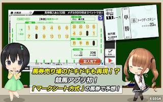 Screenshot 4: StarHorse Pocket