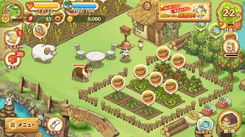 Screenshot 1: Shepherd's Crossing