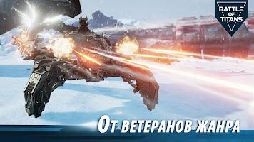 Screenshot 1: B.o.T