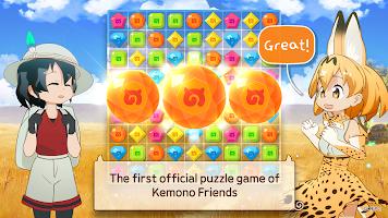 Screenshot 2: 動物朋友:拼圖遊戲