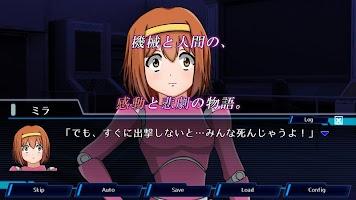 Screenshot 4: 【ノベルゲーム】テレキト