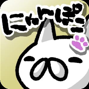 Icon: 貓咪碰碰