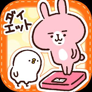 Icon: 徐緩地瘦身-體重管理用App程式-