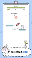 Screenshot 4: 倉鼠小鎮