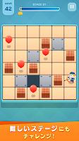 Screenshot 2: 滑拼射擊