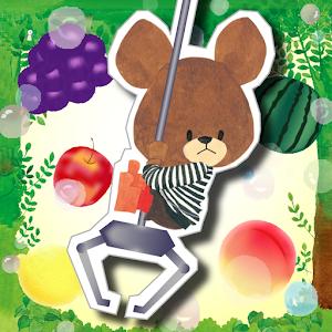 Icon: くまのがっこう 〜クレーンパズル〜