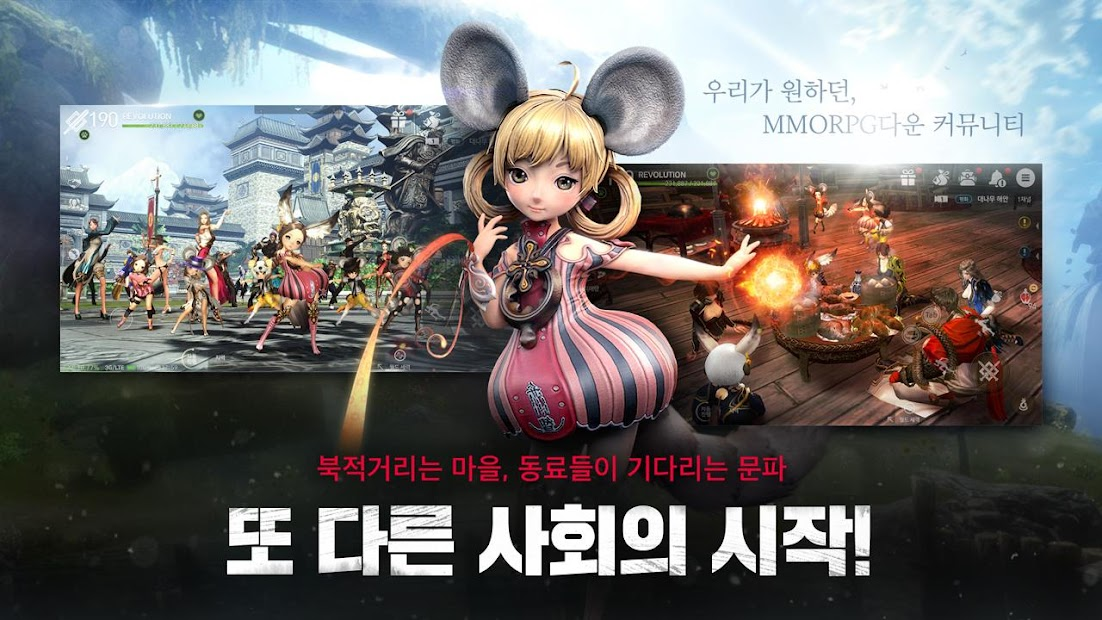 blade and soul ios
