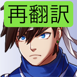 Icon: Re-translate Quest