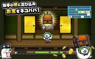 Screenshot 2: 냥코대도둑