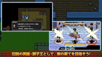 Screenshot 2: 獅子王的傳說 -短篇RPG