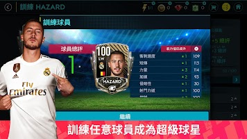 Screenshot 4: FIFA Mobile 足球