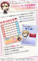 Screenshot 4: Hakuōki Tool App