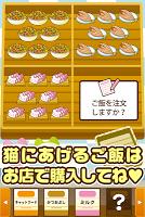 Screenshot 3: Neko Cafe