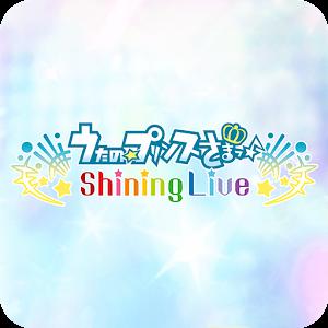 노래의 ☆ 왕자님 ♪ Shining Live_일본판