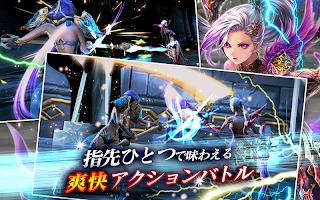 Screenshot 3: Divine Age Beta