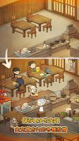 Screenshot 3: 眾多回憶的食堂故事~感動人心的昭和系列~ (繁中版)