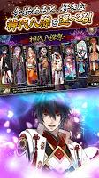 Screenshot 1: Icchibanketsu -ONLINE-