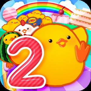 Icon: 小雞快跑2