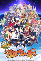 Screenshot 1: Makai Wars | Japanese