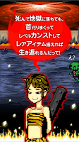 Screenshot 1: 武士地獄