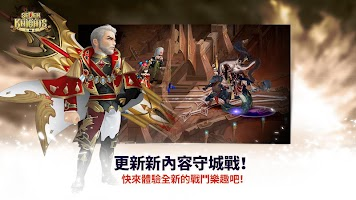 Screenshot 3: 七騎士 (國際版)