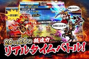 Screenshot 2: 戰亂武士王國