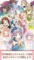 Screenshot 1: 鍊金出任務/ Atelier Quest Board