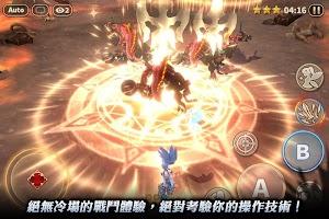 Screenshot 3: 曙光:單機版