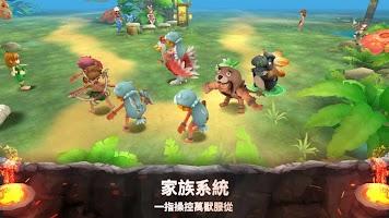 Screenshot 3: StoneAge M