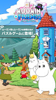 Screenshot 1: 噜噜米朋友 Moomin Friends