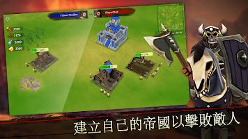 Screenshot 4: 國王之戰