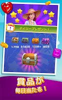 Screenshot 3: グミドロップ! - 爽快パズルゲーム