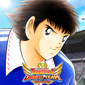 Icon: Captain Tsubasa: Dream Team | Global