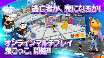 Screenshot 2: 對戰!冰塊鬼