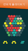 Screenshot 4: Hex FRVR - 육각형 퍼즐에서 블록 드래그