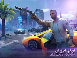 Screenshot 2: 갱스터 베가스 – 슈팅, 전투 & 레이스 범죄 게임