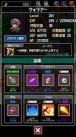 Screenshot 4: ハクスラ無双 -やり込みアクションRPG-