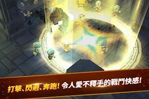 Screenshot 2: Legacy Quest