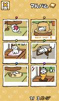 Screenshot 4: 貓咪收集