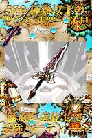 Screenshot 4: 感動する基本無料のRPG『サードニクス』